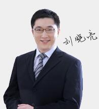 跨考考研刘晓亮