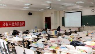 跨考考研沈阳跨考师范大学校区