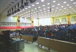 跨考考研杭州跨考考研下沙校区