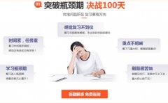 跨考考研利用数学错题拿高分 武汉跨考考研来助力